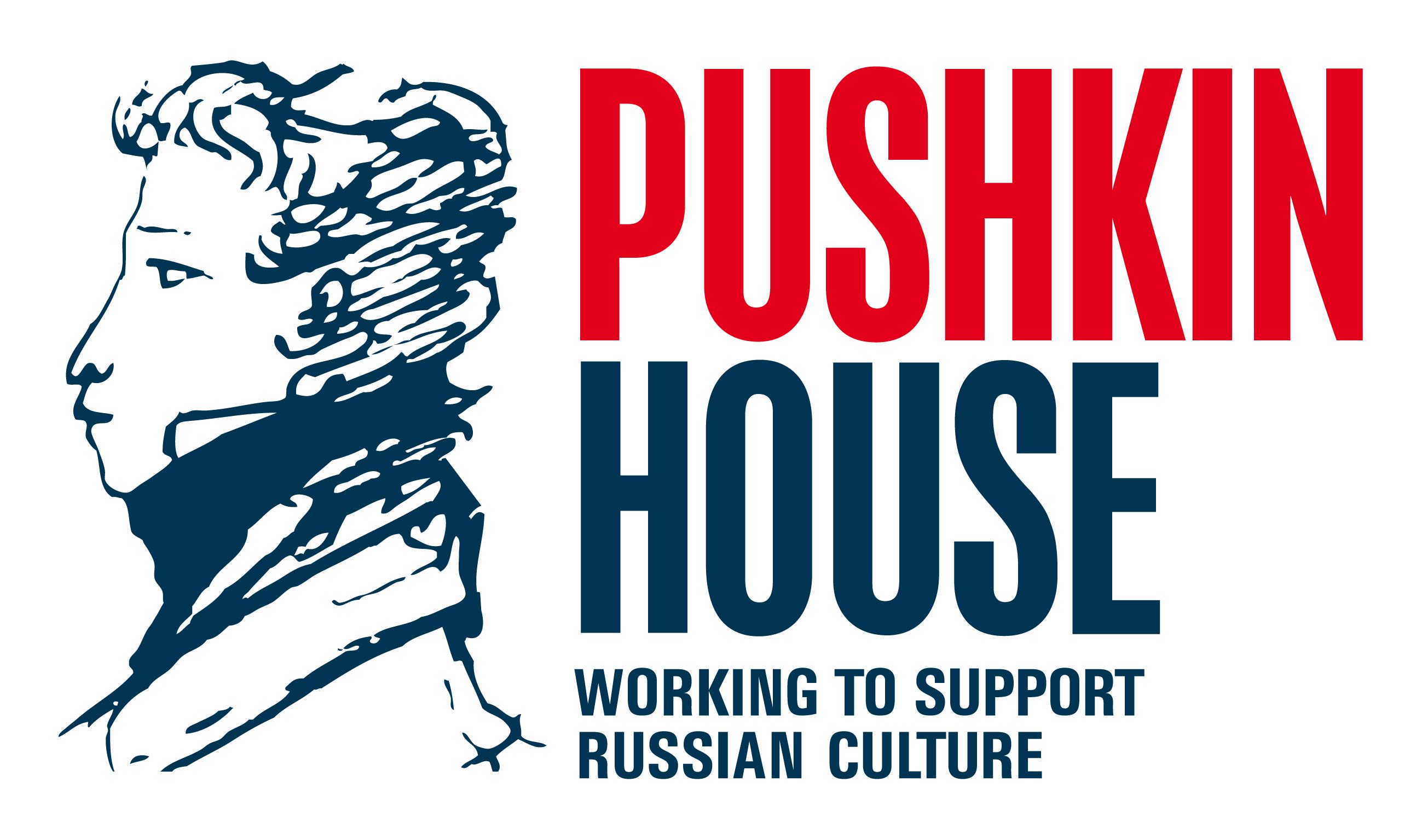 pushkin institute moscow
