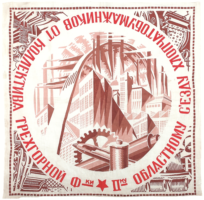 Second Congress of the Textile Workers, 1930s. Courtesy of GRAD: Gallery of Russian Arts and Design and Antikbar.co.uk