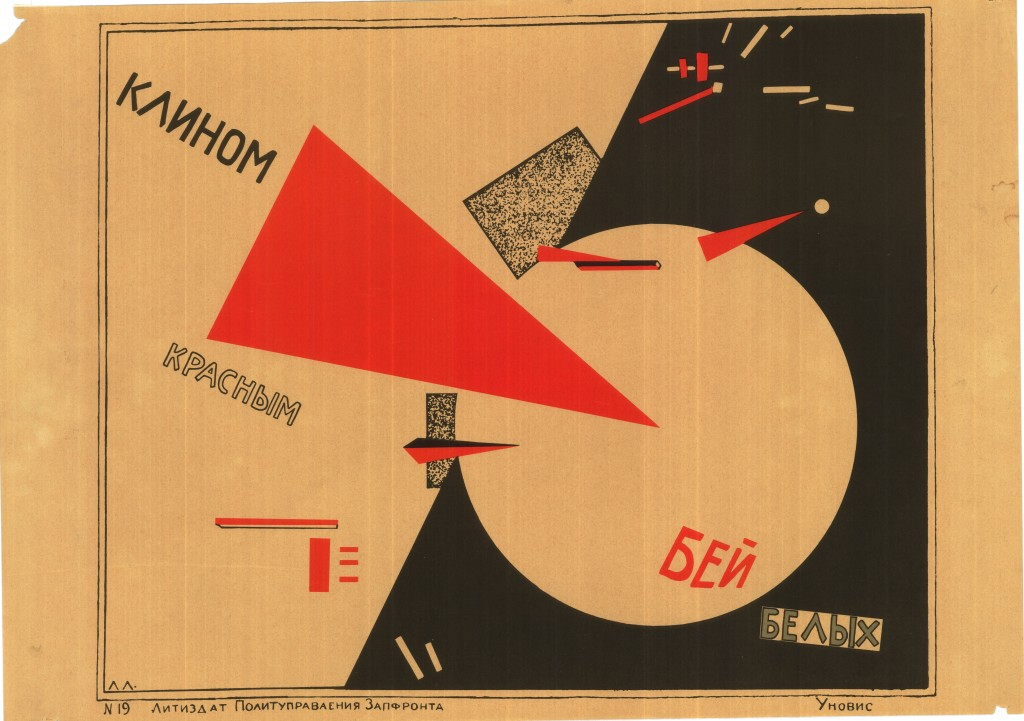 Beat the Whites with the Red Wedge, El Lissitzky, image courtesy of Sergo Grigorian