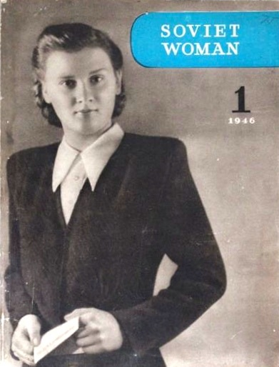 As An Idealized Woman Russian 8