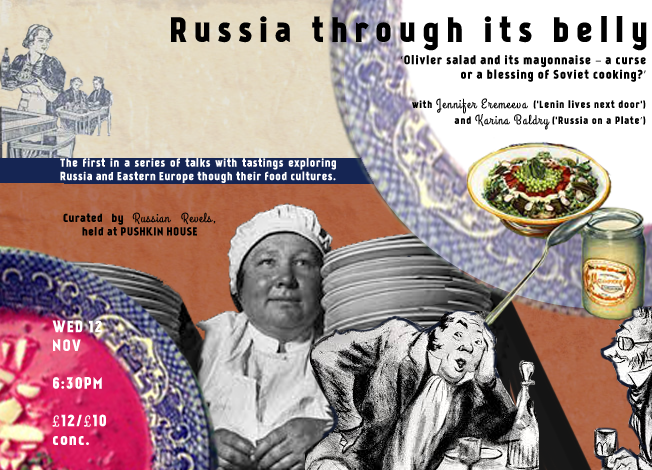 In Russian Literature And Tradition