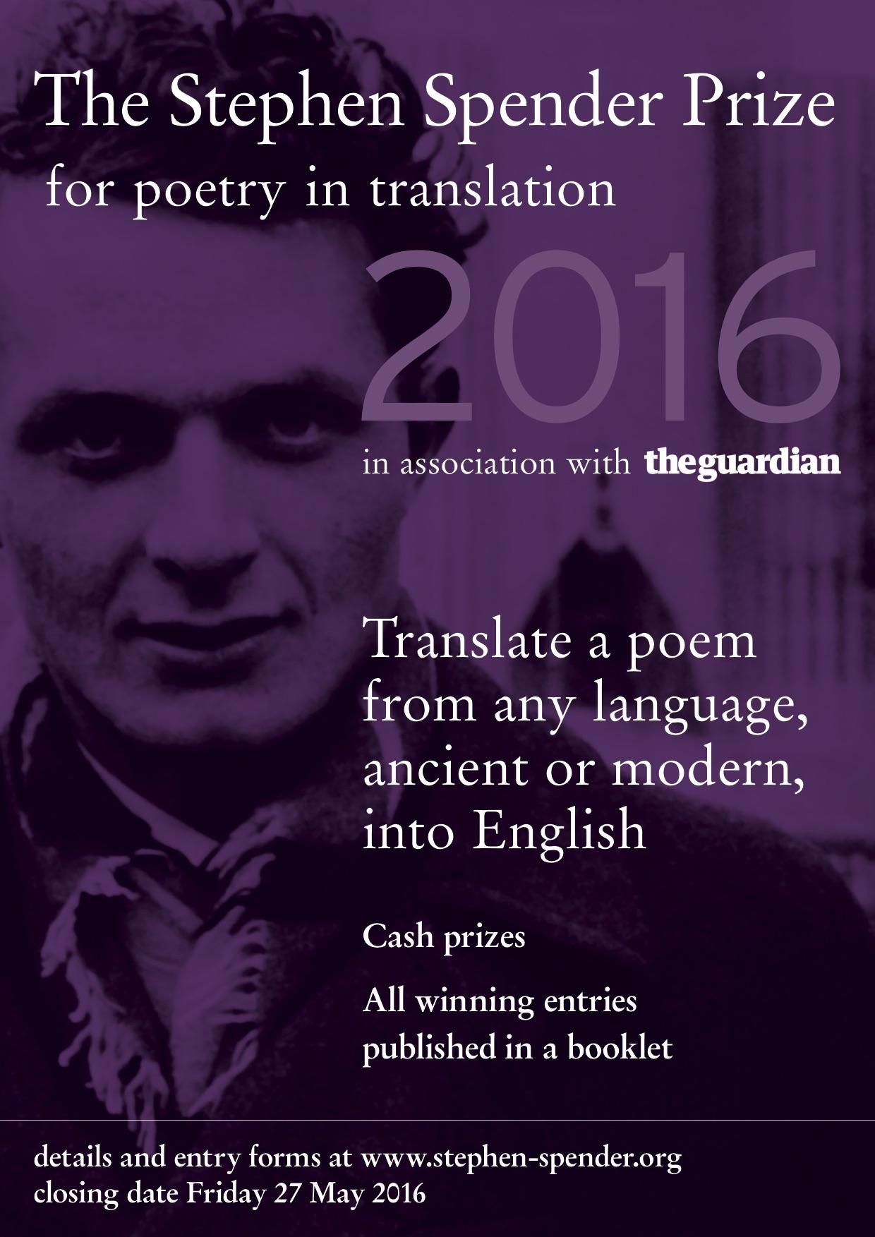 Stephen Spender translation prize 2016