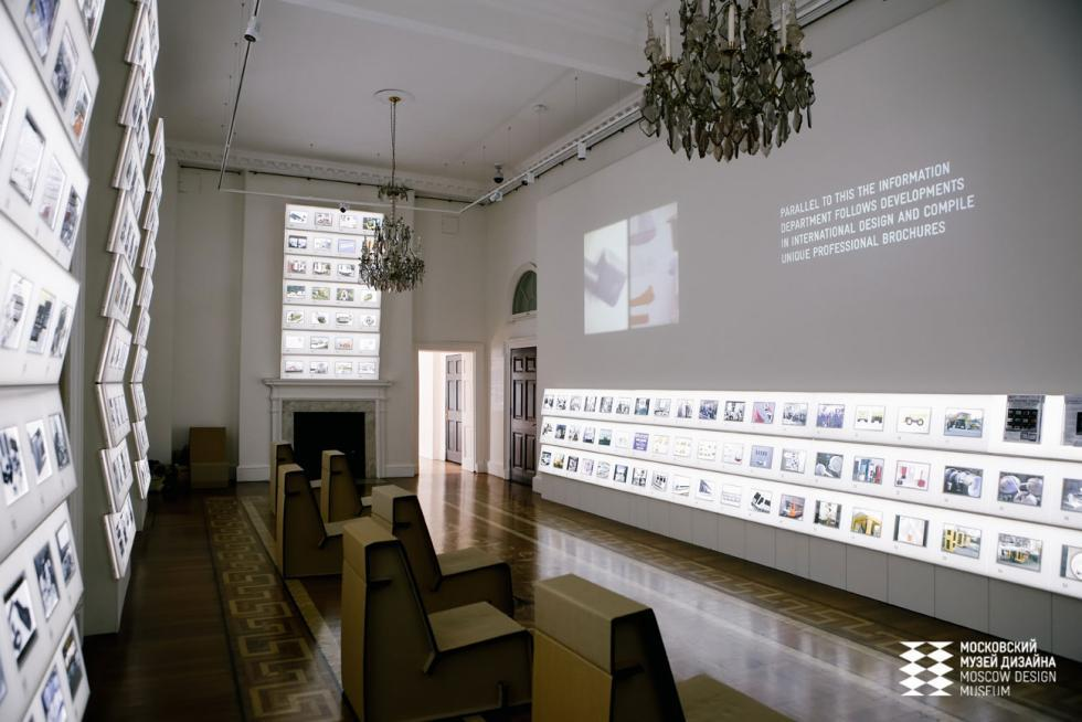 The Russian pavilion at the Somerset House / Courtesy of Moscow Design Museum