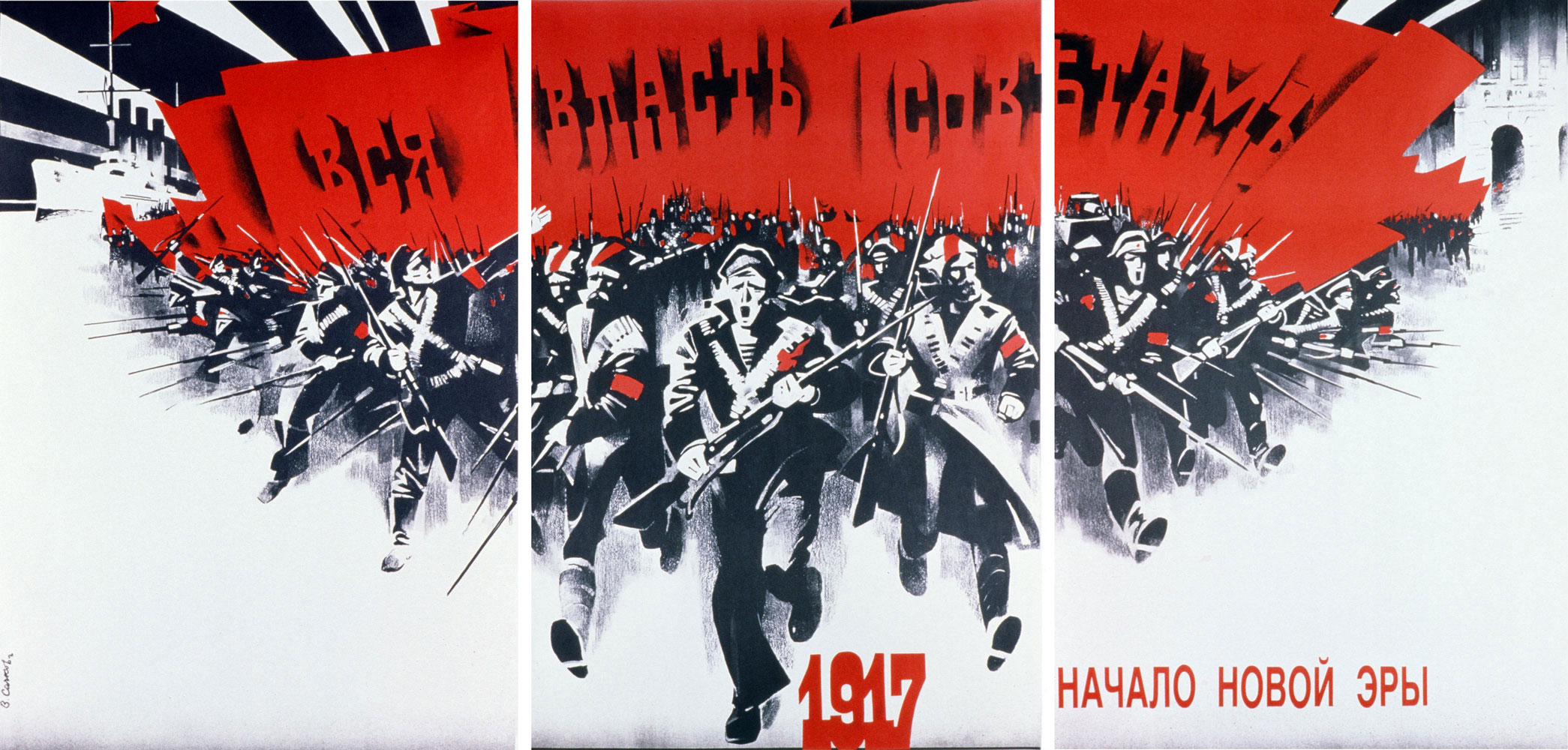 the factors leading to the revolutions of 1917 and 1989 From the 1917 russian october revolution to  carnations to the 1989 protests  in east germany that preceded the fall of the berlin  knowledge, no panel  studies of the causes of revolution based on a choice-theoretic.