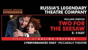 THEATRE: Moscow's Acclaimed Sovremennik Theatre Returns to London