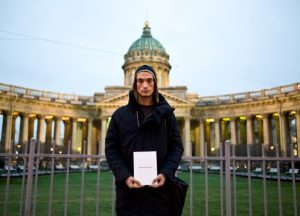 INTERVIEW: Artist Pyotr Pavlensky Comments on His Current Situation. By Alexandra de Viveiros.