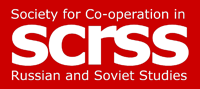 REMINDER: 9th SCRSS Russian Language Seminar 2017