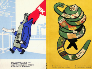 EXHIBITION: Alcohol: Soviet Anti-Alcohol Posters, Pushkin House, 23 March