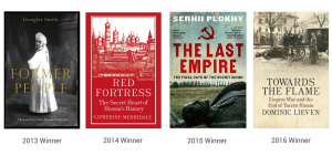 THE 5TH PUSHKIN HOUSE ANNUAL BOOK PRIZE AWARD CEREMONY & DINNER, 7th June