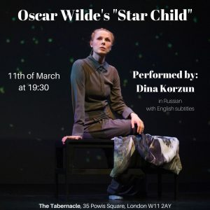 "THEATRE: Oscar Wilde's ""Star Child"". 11 March"