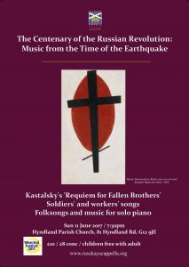 Music from the Time of the Earthquake: Concert by Russkaya Capella, Glasgow, 10 -11 June