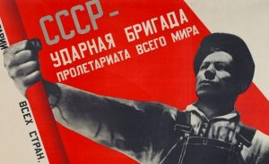 Talk: What Happened in 1917? – Organising the Masses: Media and the Russian Revolution, 4 May at Calvert 22