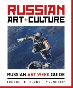 Russian Art Week Guide, June 2017