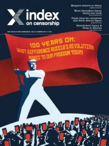 Magazine launch: Index on Censorship – Russia's revolution and our freedoms. 27 June at Calvert 22