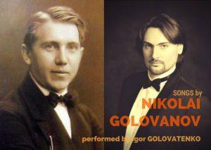 Saved from Oblivion: Songs by the Russian Composer Nikolai Golovanov Performed by the Bolshoi Soloist Igor Golovatenko, 17 June