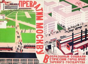 What Happened in 1917? A Century of Revolution in Architecture and Urbanism, 1917–2017, Calvert 22, 14 June