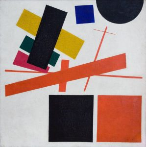 The Malevich Society: Call for 2017 Grant Applications