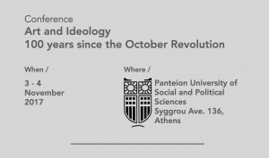 Conference. Art and Ideology. 100 years Since the October Revolution, Athens, Panteion University, 3-4 November