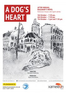Xameleon Theatre Presents: A Dog's Heart, Pleasance Theatre Islington, 5-7 October
