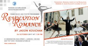 Descendant of Alexander Kolchak to Perform Tchaikovsky and Borodin in Memory of Russian Revolution, Rossotrudnichestvo, 26  October