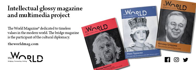 The World Magazine