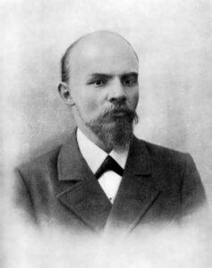 Lenin: Leader of the Russian Revolution, The North Wall Gallery, Oxford, 8 November – 18 November