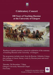 Russkaya Capella, Celebratory Concert, Glasgow University Memorial Chapel, 7 December
