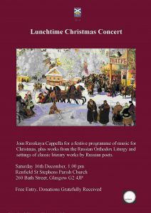Russkaya Capella Lunchtime Christmas Concert , Renfield St Stephens Parish Church, 16 December