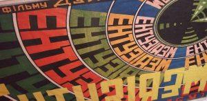 Dziga Vertov: The Cine-Eye of the Revolution at the Pompidou Centre