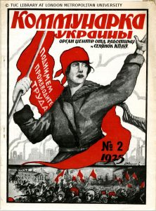 The Russian Revolution and Its Impact on the Left in Britain, SSEES,  4 December to 8 December