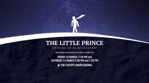 The Little Prince by Antoine de Saint-Exupery, 10th-11th March