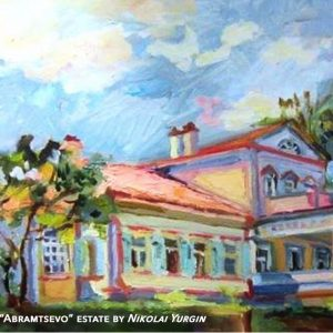 EXHIBITION: Beloved Country Houses and Favourite Places of  Creative Inspiration for Russian Writers, 23 March