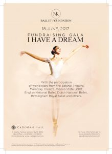 I HAVE A DREAM. INAUGURAL FUNDRAISING GALA BY NK BALLET FOUNDATION, 18 June