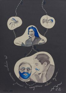 Doublethink: Double Vision. Pera Museum, Istanbul, 25 May – 6 August