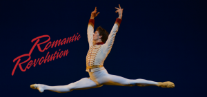 Romantic Revolution. Ballet Gala in London Palladium, 18th September
