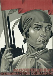 RED STAR OVER RUSSIA. A REVOLUTION IN VISUAL CULTURE 1905–55. 8 November – 18 February at Tate Modern