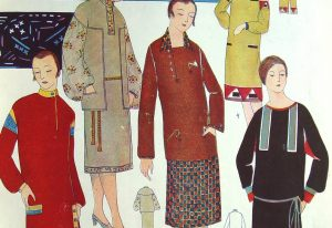 What Happened in 1917?: Fashion and the Revolution