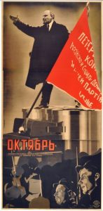 100 Year Anniversary of the 1917 October Revolution in Posters, AntikBar Gallery, 25 October – 7 November