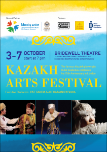 KAZAKH ARTS FESTIVAL, London, Bridewell Theatre, 3-7 October