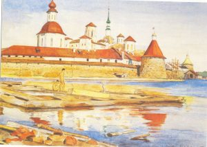 """""""BEAUTY IN HELL: CULTURE IN THE GULAG"""": EXHIBITING THE LIVES AND THE ART OF THE PRISONERS OF THE SOLOVKI PRISON CAMP, Pushkin House, 27 October"""