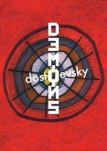 SplitMoon Theatre to Stage Dostoevsky's Demons, St Leonard's Church, 25 October – 11 November