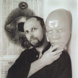 Prigov is Dead. Long Live Dmitri Aleksanych!, Courtauld Institute of Art, 20 November