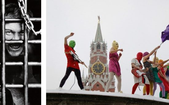 ART RIOT: POST-SOVIET ACTIONISM, Saatchi Gallery, 16 November – 7 January