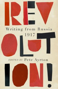 A SATANIC VINAIGRETTE: WRITINGS ON THE RUSSIAN REVOLUTION, Pushkin House, 31 October
