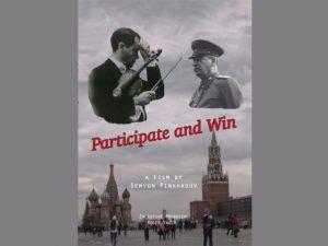 Seventh Annual Diaspora – Israeli-Russian Film Festival, New York, 22 October