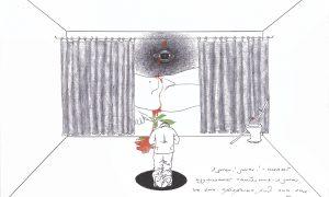 Total, Phantom, Monumental: The Art of Installation in the work of Dmitri Prigov and Ilya & Emilia Kabakov, Calvert 22, 1 November