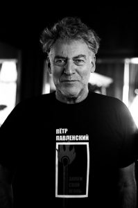 SUBKULTURA: STORIES OF YOUTH AND RESISTANCE IN RUSSIA 1815-2017. ARTEMY TROITSKY IN CONVERSATION WITH ALEXANDER KAN, Pushkin House, 28 October