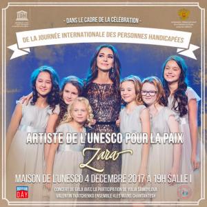 UNESCO ARTISTS FOR PEACE, MAISON DE L'UNESCO, 4 DECEMBER