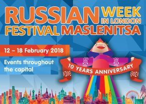 The Maslenitsa Concert, Cadogan Hall, 16 February