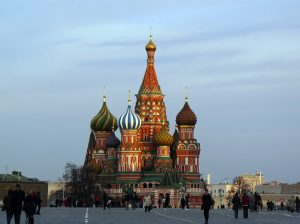 A VISION OF THE APOCALYPSE: DECODING ST BASIL'S CATHEDRAL, RED SQUARE, PUSHKIN HOUSE, 17 JANUARY